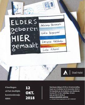 """DKO Tentoonstelling """"Elders geboren, hier gemaakt"""""""